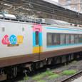 JR東日本 2001 NO.DO.KA② モハ484 701