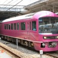 JR東日本 2001 せせらぎ④ クロ485 5
