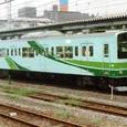JR東日本 2001 四季彩④ クハ200 134