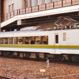JR東日本 1990 シルフィード② モロ484 1