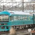 JR東日本 1998 やまなみ 新前橋電車区 高シマ TG10編成