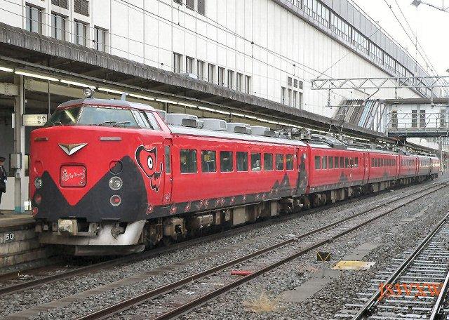 JR東日本 2006 あかべえ 仙台車両センター 仙セン 6両編成