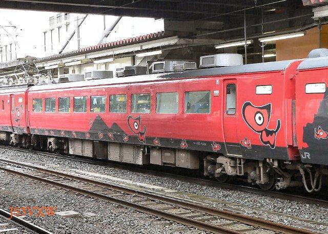 JR東日本 2006 あかべえ⑤ モハ485 1032