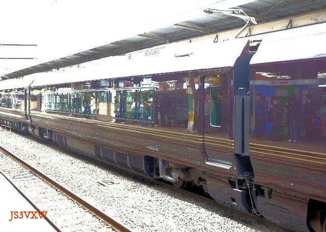 JR東日本 2007 E655系「なごみ(和)」② モロE655-101
