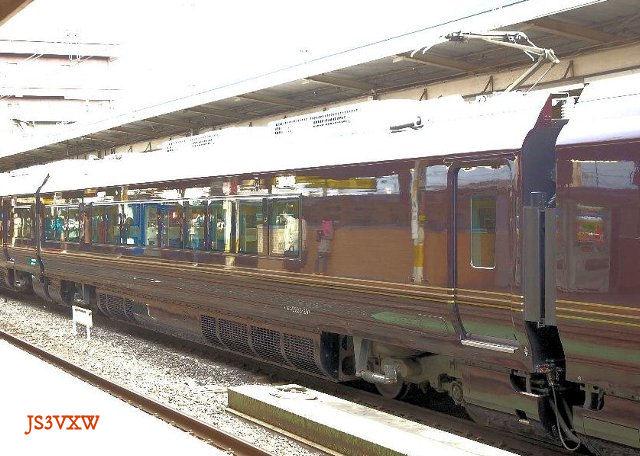 JR東日本 2007 E655系「なごみ(和)」④ モロE655-201