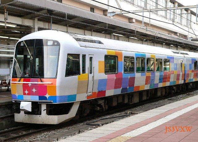 JR東日本 2001 きらきらうえつ① クハ484_702