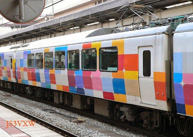 JR東日本 2001 きらきらうえつ② モハ484_702