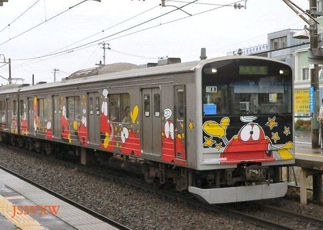 JR東日本 2003 マンガッタンライナー④ クハ205 3108