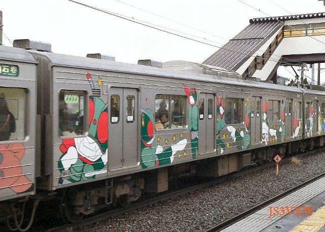 JR東日本 2003 マンガッタンライナー② モハ204 3108