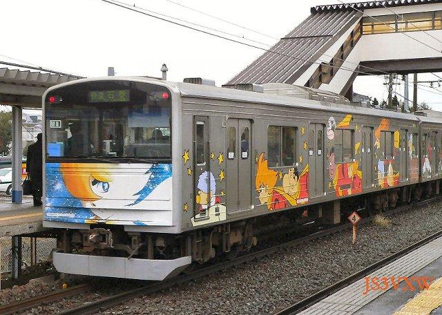 JR東日本 2003 マンガッタンライナー① クハ204 3108