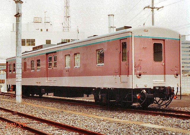 JR東日本 1990 リゾートエクスプレスゆう マニ50 2186