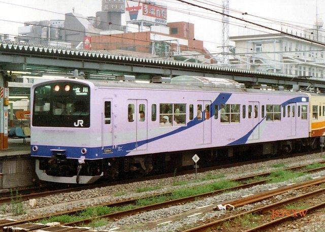 JR東日本 2001 四季彩① クハ201 134