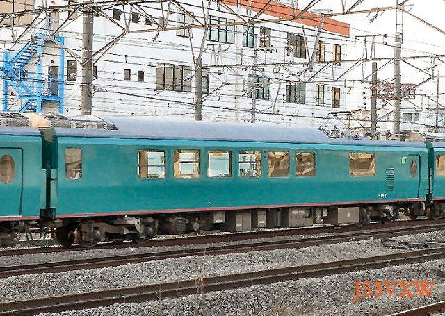 JR東日本 1998 やまなみ② モロ484 10
