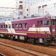 JR東日本 1984 こまち③「かんとう」 キロ59_502