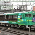 JR東日本 2000 ビューコースター風っ子 キハ48_547