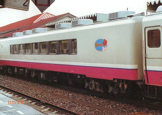 JR東日本 1983 グラシア② キロ29_506