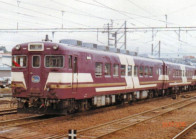 JR東日本 1984 こまち①「ねぶた」 キロ59_501