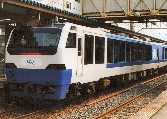 JR東日本 1997 リゾートしらかみ「青池編成」④ キハ48_533