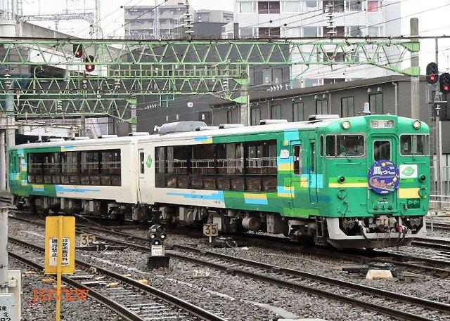 JR東日本 2000 ビューコースター風っ子