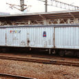 JR東日本 カートレイン ワキ10178