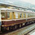 JR東日本 1983 くつろぎ(新塗装)① 赤城 スロフ12_822