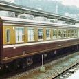 JR東日本 1983 くつろぎ(新塗装)② 榛名 オロ12_841