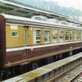 JR東日本 1983 くつろぎ(新塗装)④ 浅間 オロ12_843