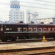 お座敷列車(水戸 座) スロフ81 2114