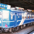 JR東日本 1981 なごやか(旧塗装)① 相模 スロフ12_803