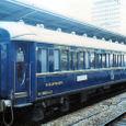 JR東日本 オリエントエクスプレス 3480
