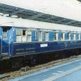 JR東日本 オリエントエクスプレス 3354