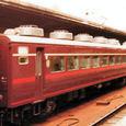 JR東日本 1983 サロンエクスプレス東京② オロ14_701