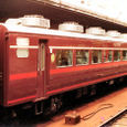 JR東日本 1983 サロンエクスプレス東京③ オロ14_702