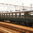 JR東日本 1983 白樺(新塗装)② オロ12_837