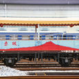 JR東日本 高崎トロッコ 赤城 トラ91318