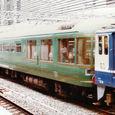 JR東日本 夢空間① オシ25_901