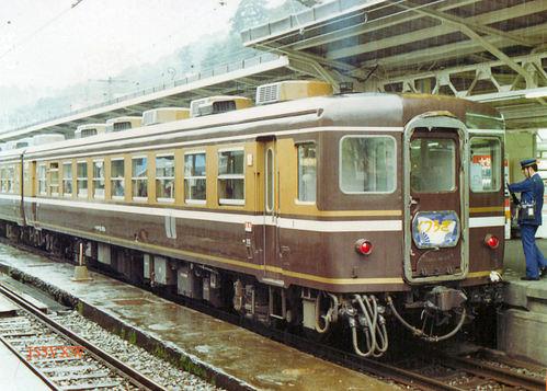 JR東日本 1983 くつろぎ(新塗装)⑥ 男体 スロフ12_821