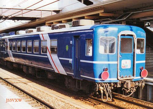 JR東日本 1981 なごやか(旧塗装)⑥ 常陸 スロフ12_804