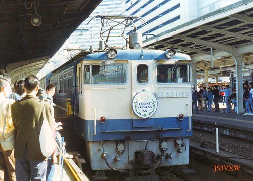 JR東日本 オリエントエクスプレス EF65_1125