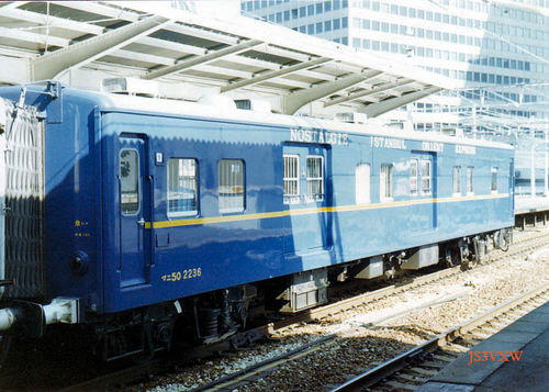 JR東日本 オリエントエクスプレス マニ50_2236