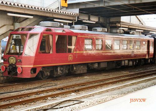 JR東日本 1987 オリエントサルーン① スロフ12_829