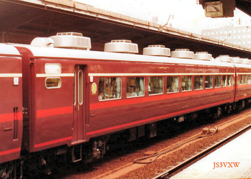 JR東日本 1983 サロンエクスプレス東京⑤ オロ14_704