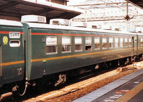JR東日本 1983 白樺(新塗装)③ オロ12_838