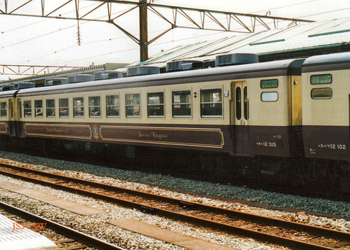 JR東日本 1999 SLばんえつ物語⑥ オハ12_315