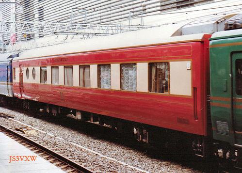 JR東日本 夢空間③ オハフ25_901