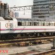 1986 JR北海道 フラノエクスプレス③ キハ83 1