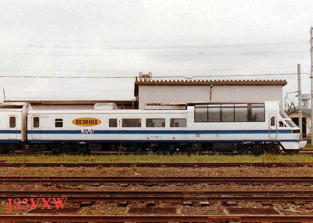 1986 JR北海道 ビッグスニーカー① キハ84 1