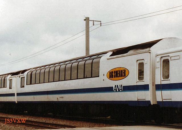 1986 JR北海道 ビッグスニーカー③ キハ83 1