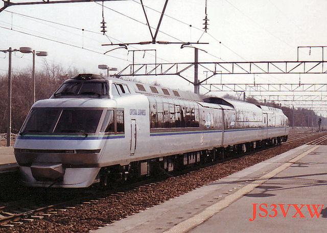 1989 JR北海道 クリスタルエクスプレス