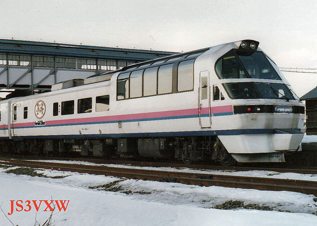 1986 JR北海道 フラノエクスプレス① キハ84 1